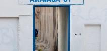 estadio-antonio-sanfiz-aravaca