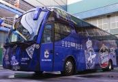 autobus-deportivo-por-delante